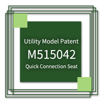 eYc-Ultility-Patent-M515042-Quick-Connection-Seat