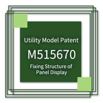 eYc-Ultility-Patent-M515670-Fixing-Structure-of-Panel-Display