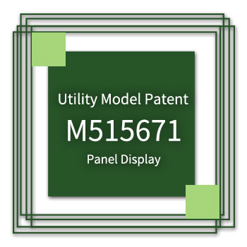 eYc-Ultility-Patent-M515671-Panel-Display