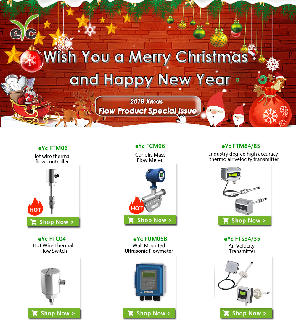 2018 eYc Xmas Flow Product Special Issue