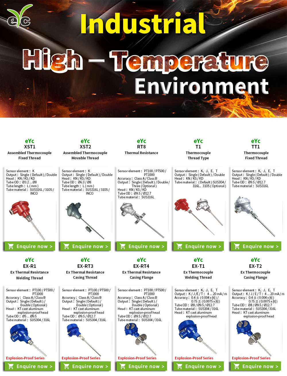 eYc Thermal Resistance Thermocouple Industrial High Temperature Environment