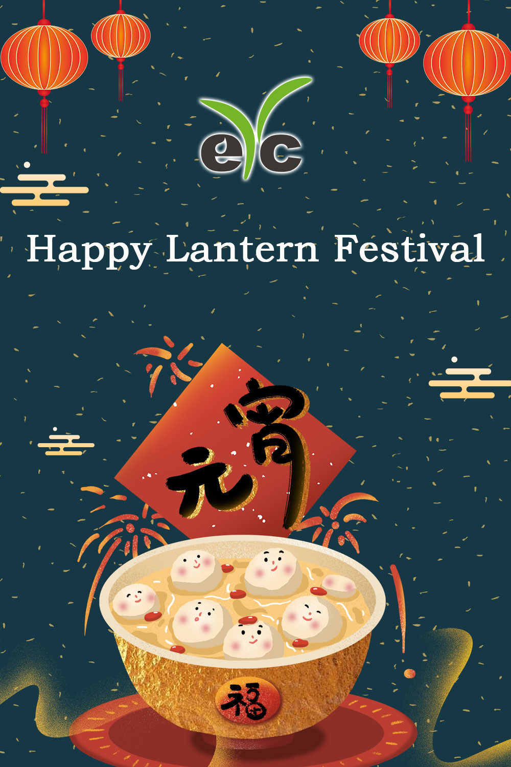eYc Greeting Happy Lantern Festival
