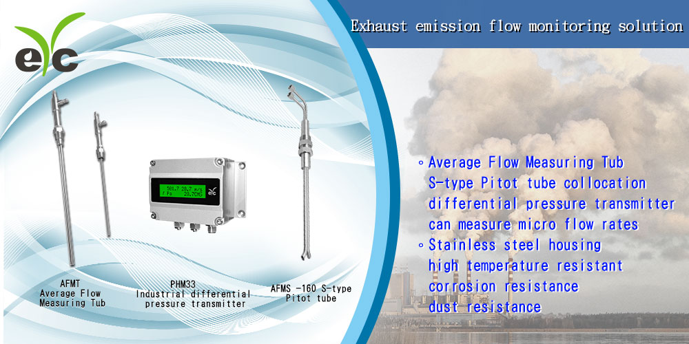 eYc Exhaust emission flow monitoring solution