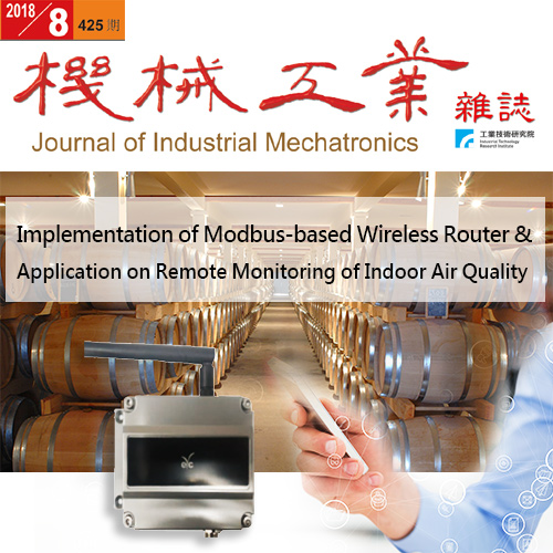 Journal of Industrial Mechatronics ─ Implementation of Modbus-based Wireless Router and Application on Remote Monitoring of Indoor Air Quality